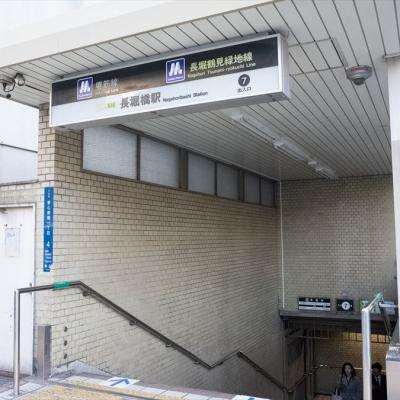 大阪メトロ長堀橋駅7番出口を出て信号を渡る
